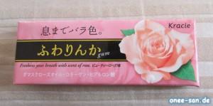 Fuwarinka Kaugummi mit Rosengeschmack von Kracie