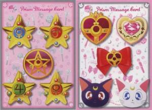 Sailor Moon Message Card
