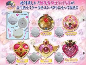 Sailor Moon Transform Compact Set of 5