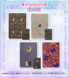 Sailor Moon iPad Mini Case