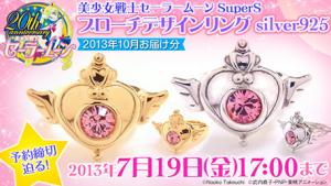 Sailor Moon Brooch Ring