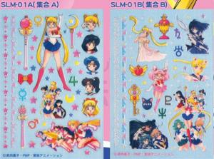 Sailor Moon CharaStom Seal