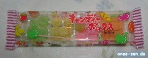 Kyoshin Candy Box