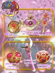 Sailor Moon Die-Cast Charm Gashapon