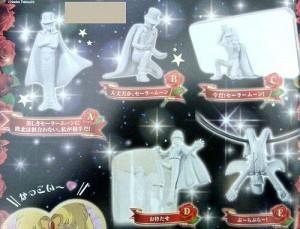"""""""Ganbare"""" Tuxedo Mask Gashapon Figure Set"""