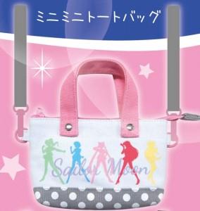 Sailor Moon Mini Tote Bag - Sailor Senshi