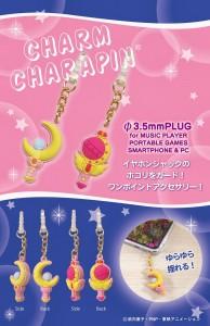 Sailor Moon Charapin Earphone Jack