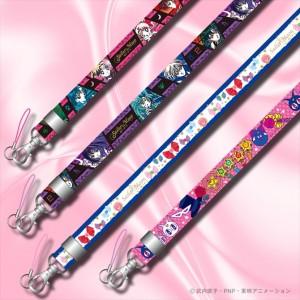Sailor Moon Neck Straps
