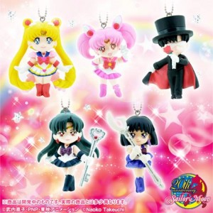 Sailor Moon Swing 3 Full Set